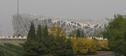 Bird's Nest Olympic Stadium Beijing