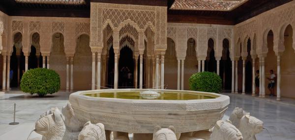 Fountain inside Granada Alhambra
